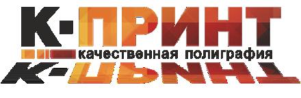 К-ПРИНТ